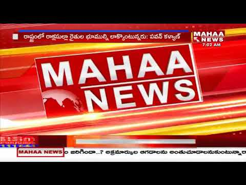 Janasena Chief Pawan Kalyan Comments On AP CM Chandrababu Naidu | Mahaa News