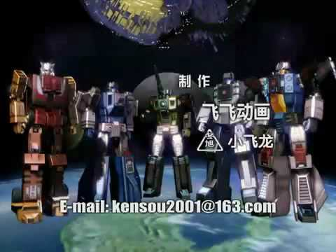 Saint Seiya Opening Transformers Soldier Dream