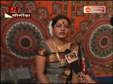 Surekha Punekar.mpg video