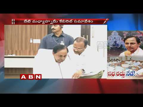 CM KCR To Hold Cabinet Meeting Today To Dissolve Assembly | ABN Telugu