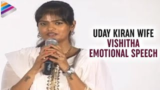 Uday Kiran wife Vishitha Emotional Speech - Chitram Cheppina Katha Audio Launch