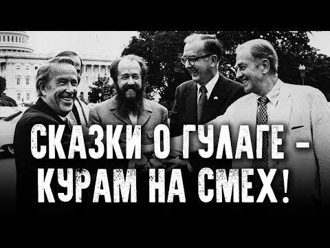 Моё детство в советских лагерях