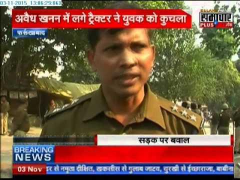 Samachar Plus: Humara Uttar Pradesh | 03 Nov 2015