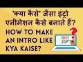 How to Make Animation videos like Kya Kaise? Whiteboard Animation kaise banate hain? Hindi video