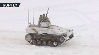 Russian 'drone tanks' take part in military drills in Moscow region