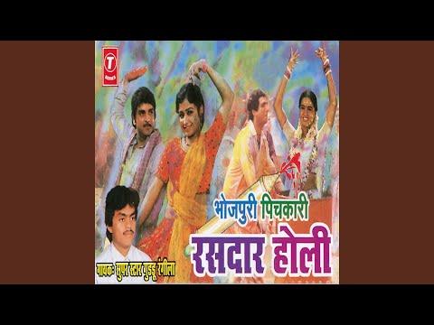 Balma Jala Ho Baiganwa Ke Khet Mein video