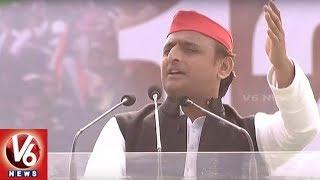 Akhilesh Yadav Speech At Mamata Banerjee's United India Rally | Kolkata | V6 News