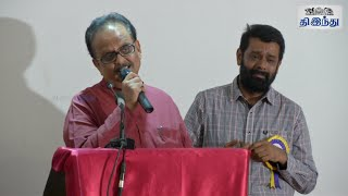 SPB's Emotional Rendition to K Balachander| Tamil The Hindu