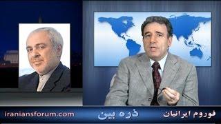جواد ظریف: از سفارت تا وزارت