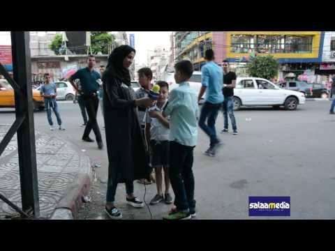 Eid-ul-Fitr in the Gaza Strip
