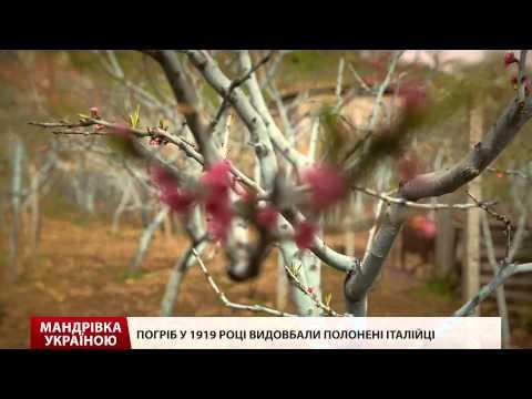 Мандрівка Україною. Топ-5 місць Закарпаття
