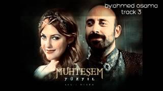 نغمات حريم السلطان (النغمة 3)