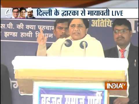 Mayawati Addresses Public Rally at Dwarka in Delhi - India TV