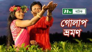 Bangla Telefilm - Golap Vromon, Tisha, Intekhab Dinar
