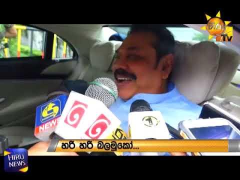former president mah|eng