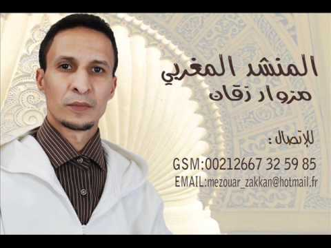 mp3 new 2012 anachid islamiya dinia amdah nabawiya mp3 anachid