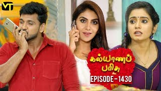 KalyanaParisu 2 - Tamil Serial | கல்யாணபரிசு | Episode 1430 | 12 November 2018 | Sun TV Serial