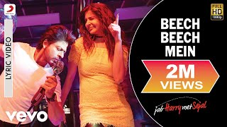 download lagu Beech Beech Mein -    Jab Harry gratis