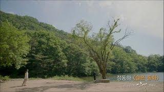 Jung Dong Ha of BooHwal 정동하_Sad Story (From KBS Drama