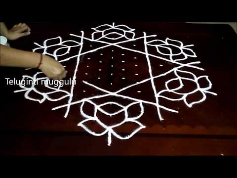 Rose Flowers kolam designs with 15 - 8 middle | chukkala muggulu with dots| rangoli design