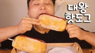 ASMR-made extra big hotdog real sound Food-eating show