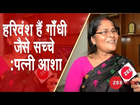 EXCLUSIVE: In chat with new Rajya sabha deputy chairman Harivansh's wife Asha