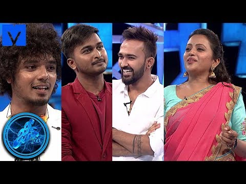 Genes ( జీన్స్ ) | 17th June 2017 | Yashwanth,Bhushan,Sai Teja | Genes Latest Promo thumbnail