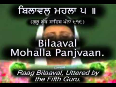 dukh Bhanjni Sahib With Punjabi Captions, Transliteration & Translation video