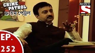 Crime Patrol - ক্রাইম প্যাট্রোল (Bengali) - Ep 252 - Primary School Teachers Scam (Part-1)