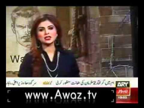 Nadeem Shah (Report of ARY News on Shujabad 10 years Girl Raped)