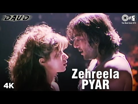 Zehreela Pyar - Daud - Urmila Matondkar & Sanjay Dutt - Full Song video