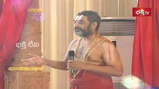 9 రోజులు వర్షం కోసం యజ్ఞం చేశారు ..! | Sri Sri Sri Tridandi Chinna Jeeyar Swamiji | Dhanurmasam