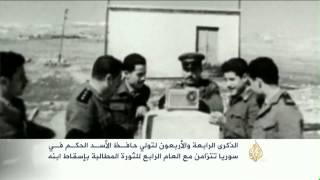 ذكرى تولي الأسد الحكم بسوريا
