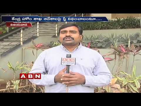 YS Jagan assault Case | Srinivasa Rao produced in NIA court | ABN Telugu