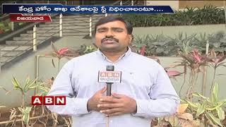 YS Jagan assault Case | Srinivasa Rao produced in NIA court