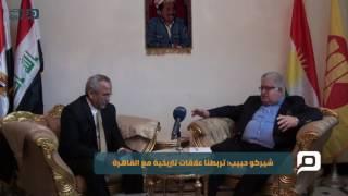 مصر العربية |  شيركو حبيب: تربطنا علاقات تاريخية مع القاهرة