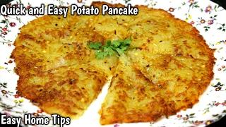 5 मिनट में बनाये आलू का स्वादिष्ट चीला | Potato Pancake Recipe | Kids Snack Recipe Aloo Snacks