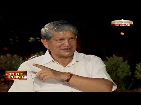 To The Point with Harish Rawat