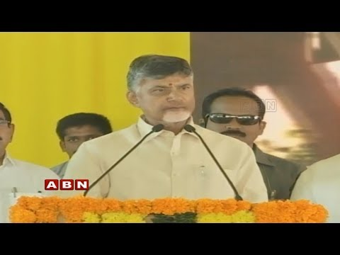 CM Chandrababu Laying Foundation Stone for Permanent Secretariat Building | ABN Telugu