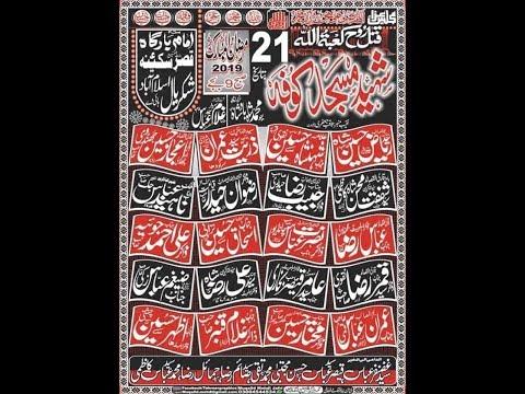 Live Majalis Aza 21 Ramzan 2019 Shakrial Islamabad