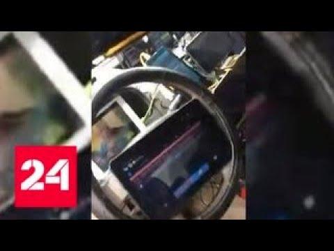 Иду по приборам: таксист установил в машине 21 монитор - Россия 24