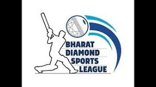 #cricket_live #live_streaming Chaukalive   BHARAT DIAMOND SPORTS LEAGUE- SEASON 2