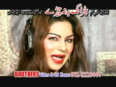 Rahim Shah & Asma Lata Latest Album New Pashto Song ! Betaaja Baadshah Yum ! video