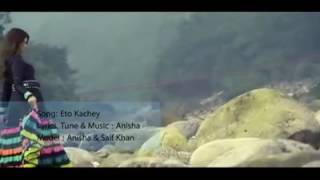 New Bangla Music Video Song Eto kachey 2017 By Anisha Talukder.