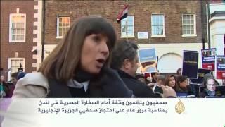 تضامن ومطالبة بإطلاق صحفيي الجزيرة بمصر