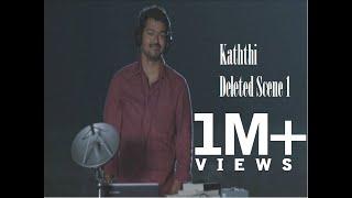 Kaththi Deleted Scene - 1