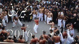 Part 3/3 9 Muharram Jaloos Zanjeer Zani Zuljanah Pursa Matam Lahore Pakistan 2016
