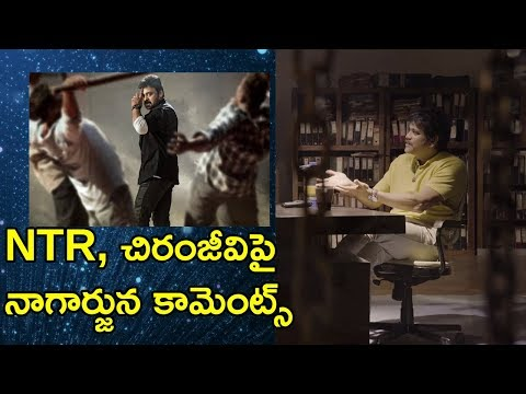Nagarjuna Akkineni Comments On Ntr And Chiranjeevi | #RGV | #OfficerMovie | Film Jalsa