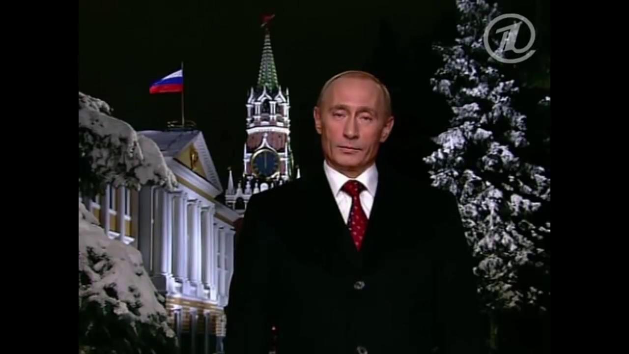 Путин новогоднее поздравление 2017