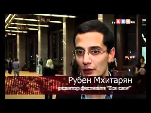 """Московский фестиваль национального юмора """"Все свои"""""""